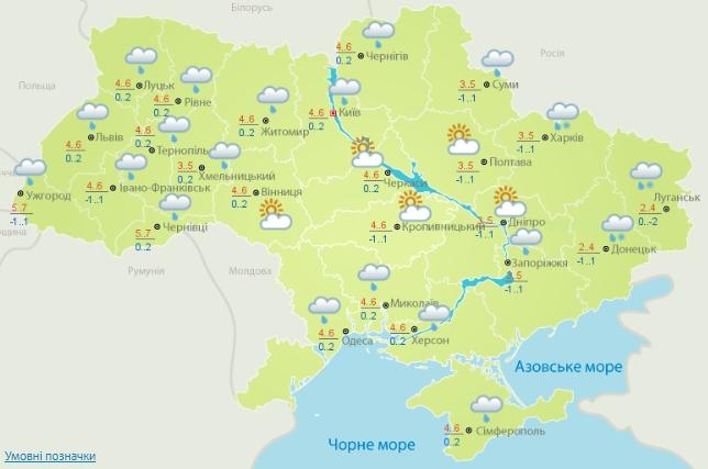 Потеплеет до +14 и задождит: прогноз на неделю