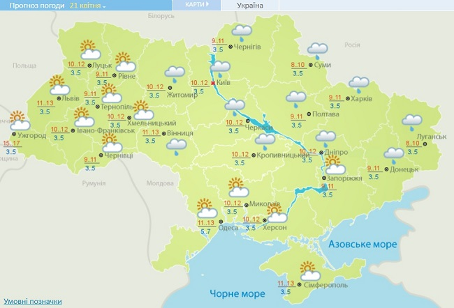 В Украину идет настоящая весна: даже ночью двузначная температура