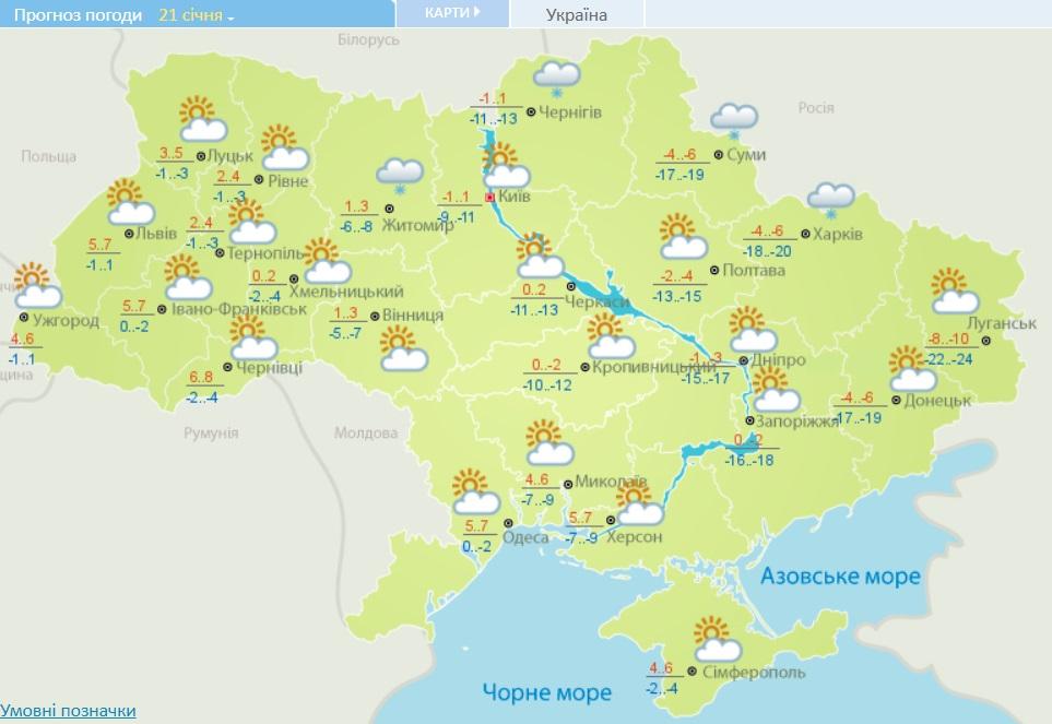 В Украину движутся ливни с штормовым ветром: синоптики назвали дату