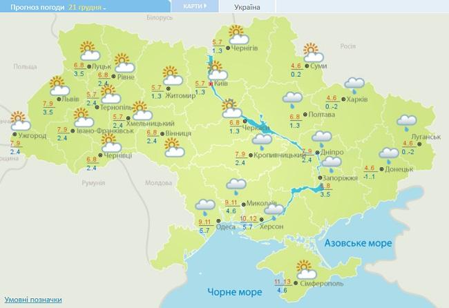В Украину идет резкое похолодание и дожди: синоптики назвали дату