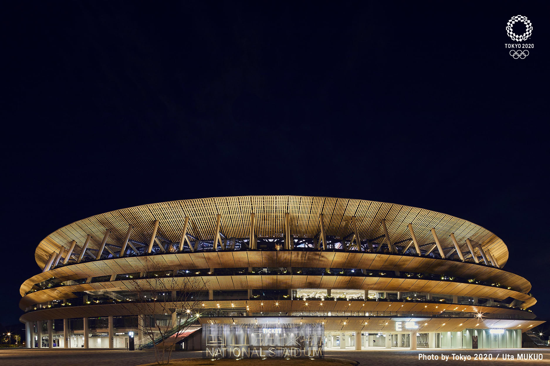 Олімпіада 2020 стартувала: яскраві кадри з церемонії відкриття, як виходила збірна України