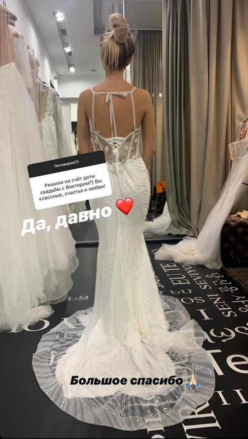 Віктор Павлік розсекретив дату весілля зі своїм концертним директором