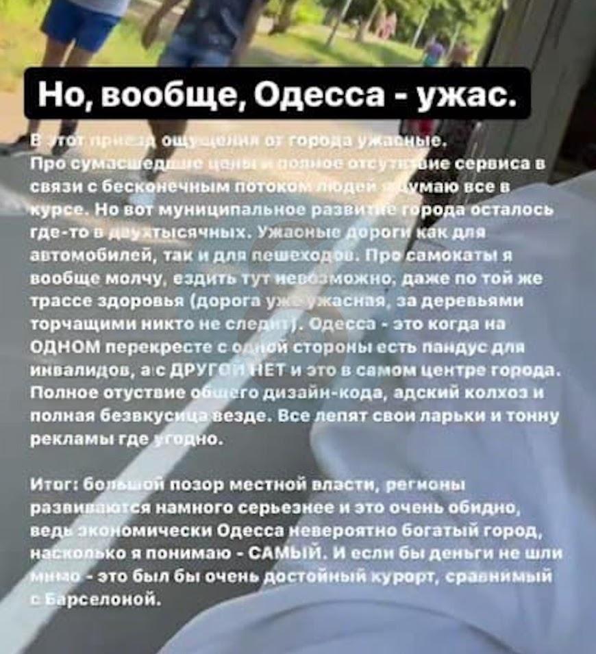 """Взагалі - жах: український блогер розкритикував Одесу і назвав її """"пекельним колгоспом"""""""
