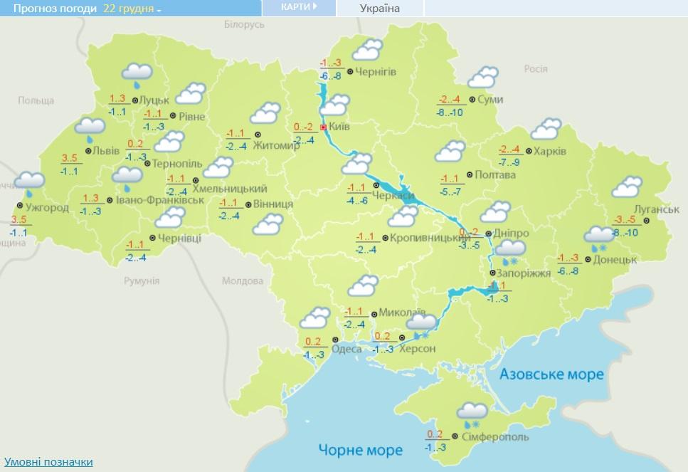 Ударят морозы и задует сильный ветер: в какие области движется непогода