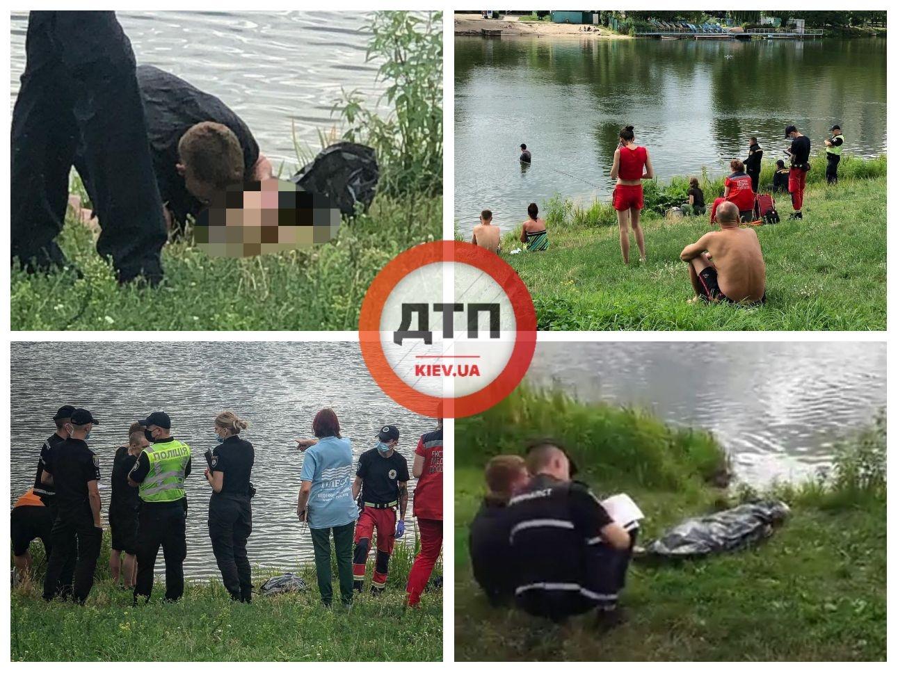 У Києві в озері потонула вагітна дівчина під носом у п'яного хлопця (відео)