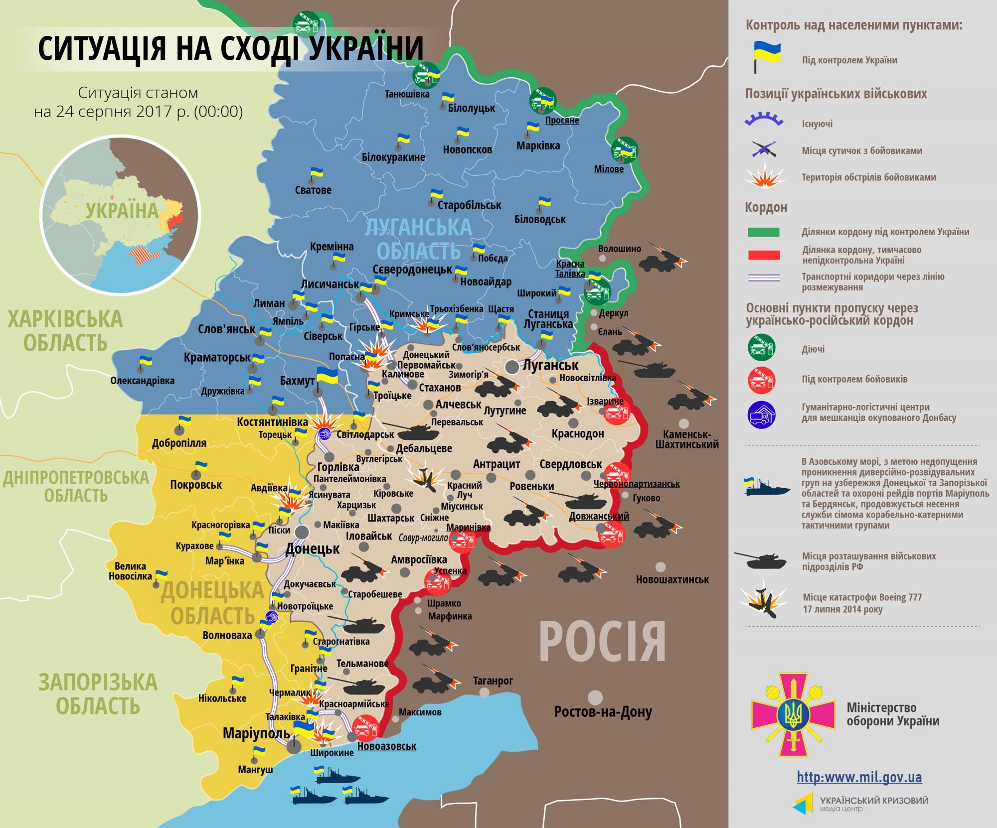 Сутки взоне АТО: двое украинских военных получили ранения, еще трое— травмы