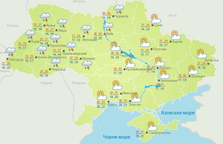 Температура знизиться, прогримлять грози: де буде лютувати погода (фото)