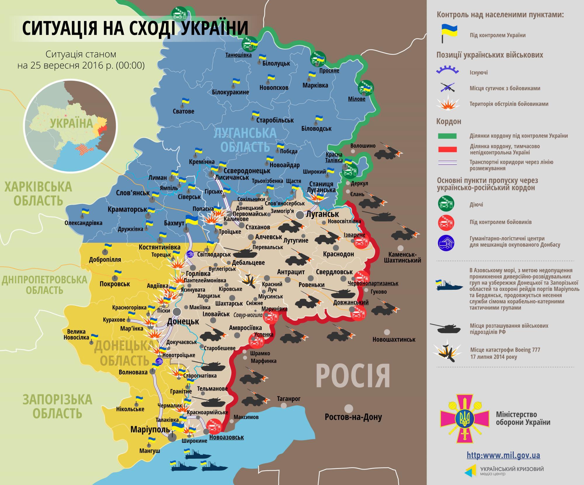 В итоге вражеского обстрела ранен украинский военный