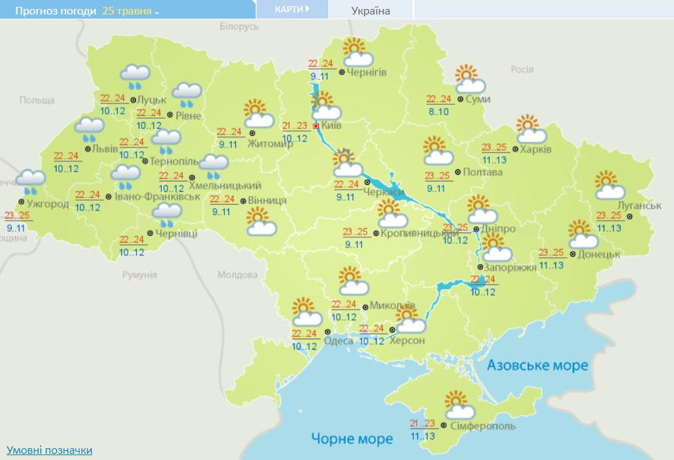 Дожди в западных областях и потепление: прогноз погоды на сегодня