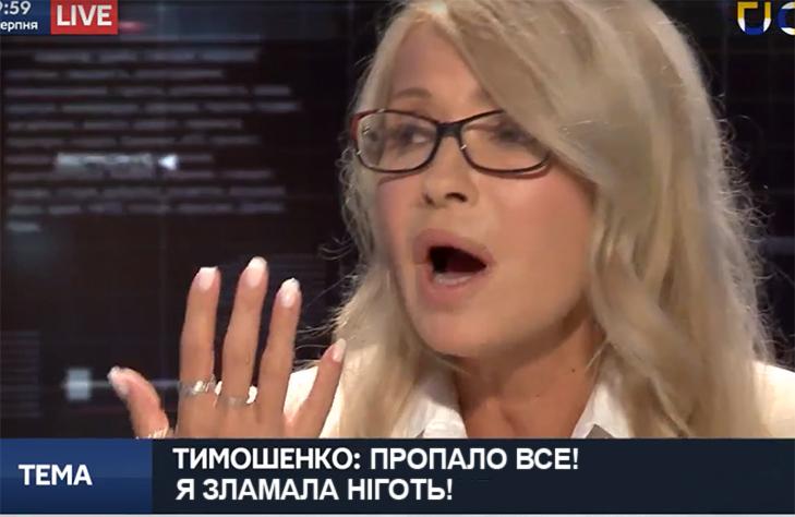 юлия тимошенко, возраст, фото, прическа, коса