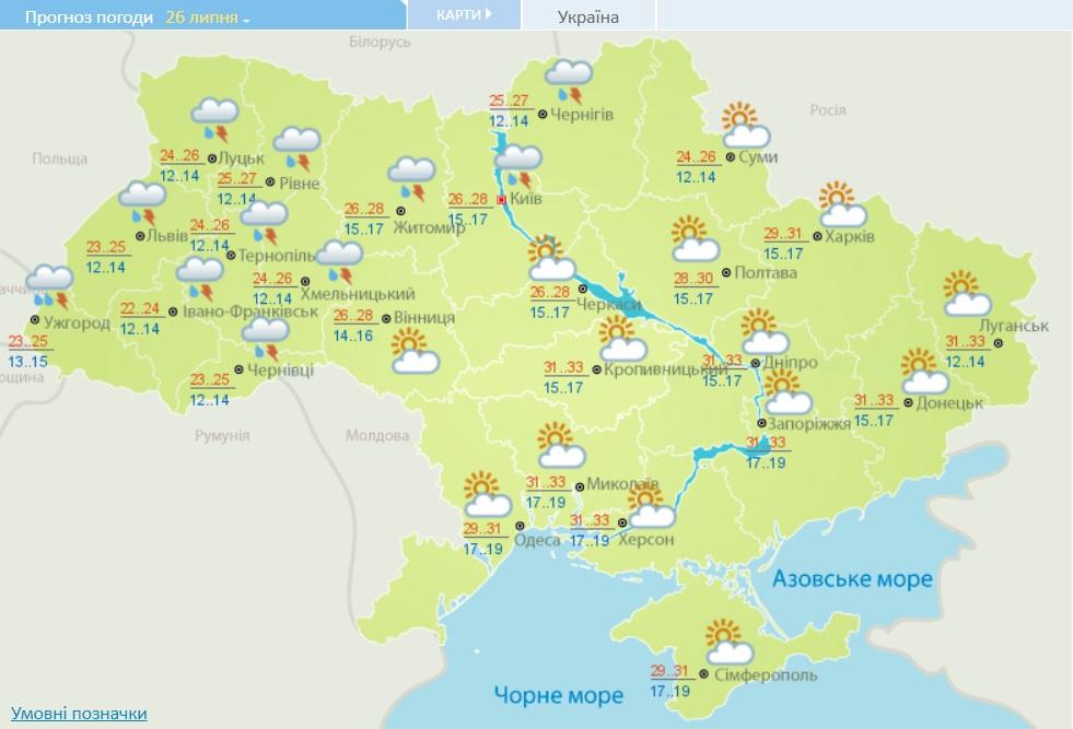Потужні зливи і спека: в Україні різко зміниться погода