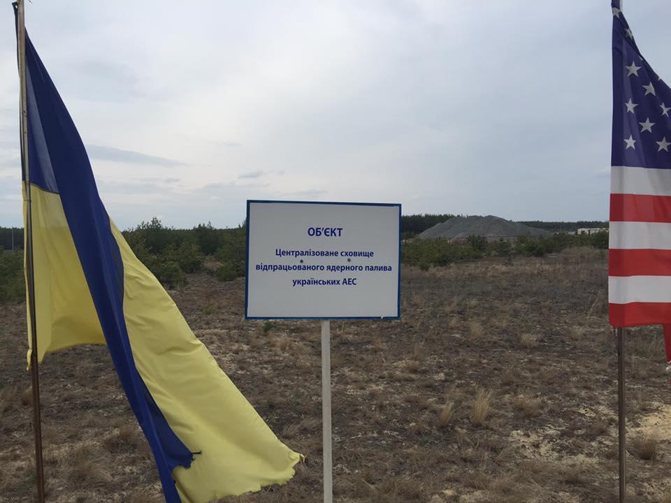 ВЧернобыльской зоне построят хранилище для отработанного ядерного топлива