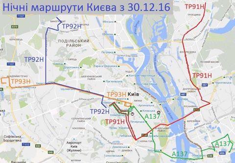 «Киевпастранс» обнародовал схемы движения ночных маршрутов встолице