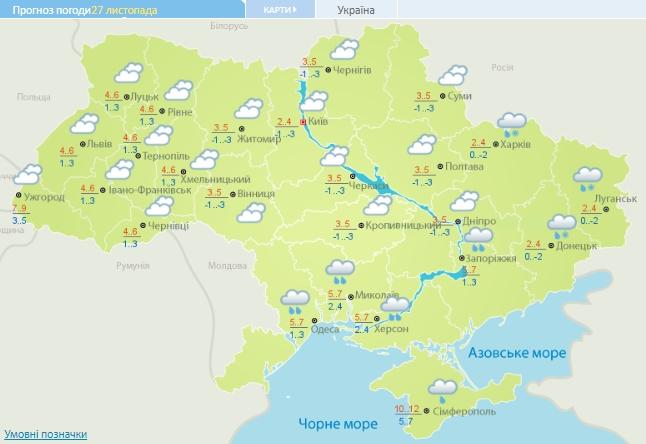 Наступного тижня в Україну прийде невелике потепління