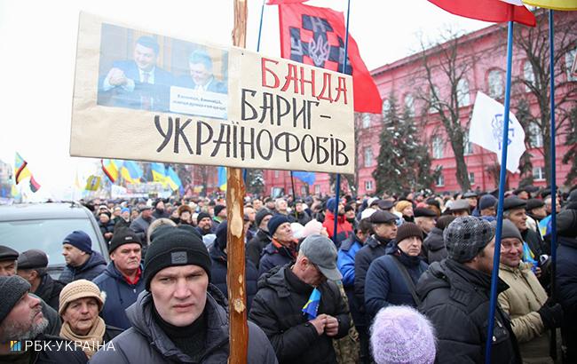 Тысячи приверженцев Саакашвили вКиеве вышли намарш заимпичмент Порошенко