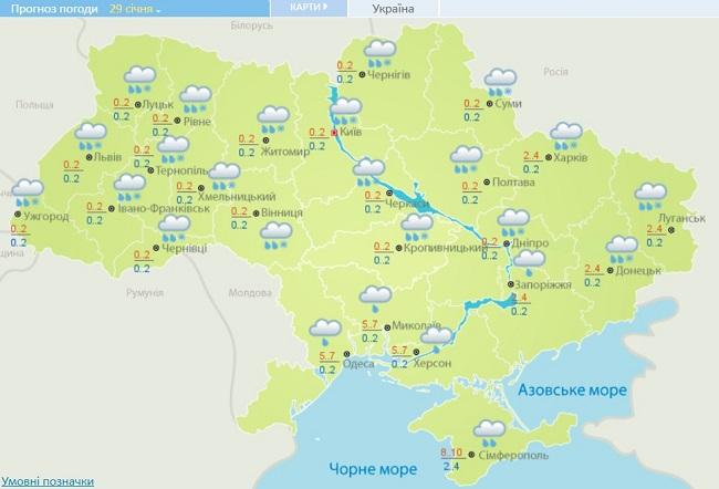 На Украину надвигается опасная погода: какие области в зоне риска