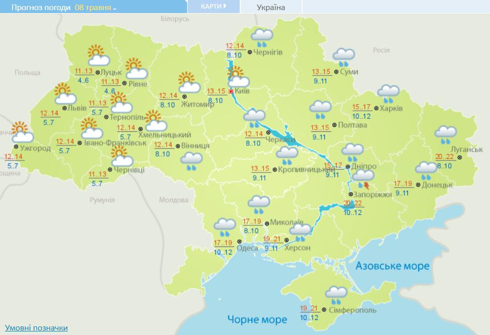 Штормовий вітер, грози та заморозки: синоптики розповіли про погоду на вихідних