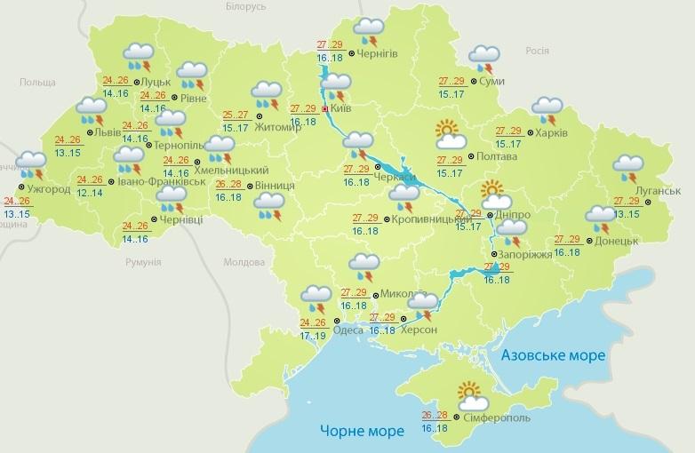 Небывалая стихия накроет Украину: какие области пострадают от непогоды (фото)