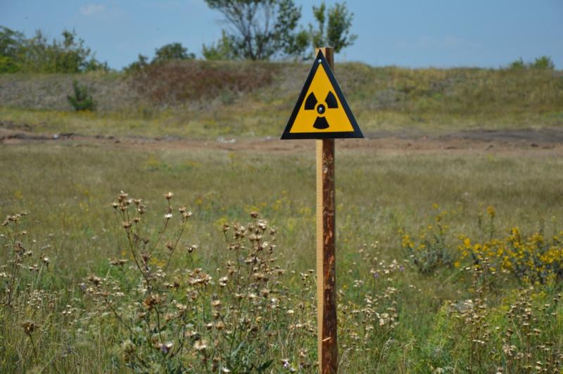 Около Кропивницкого зафиксировали повышение радиационного фона
