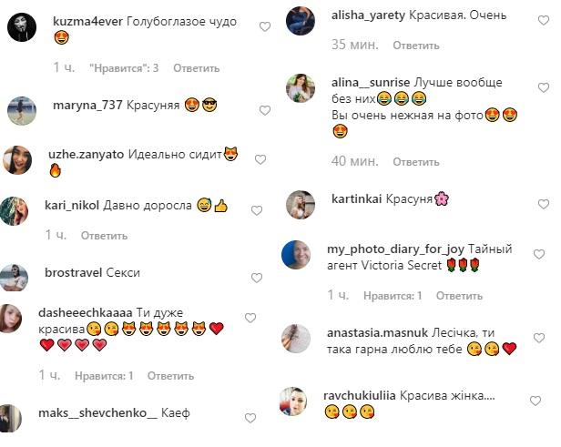 """""""Идеально сидит"""": Леся Никитюк сверкнула пышной грудью в нижнем белье"""