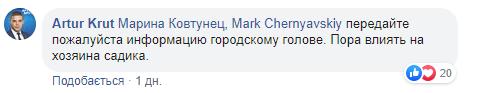 Під Дніпром підлітки викинули дитину з вікна недобудови: подробиці інциденту