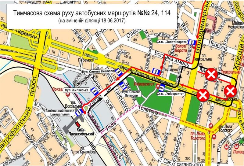 Марш равенства вКиеве: полиция обнаружила газовые баллончики