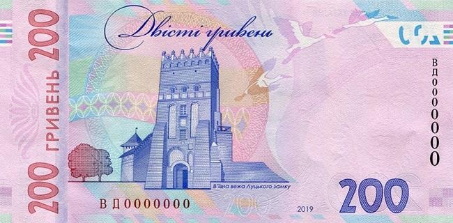 В Украине появятся новые 200 гривен: как это связано с подделками