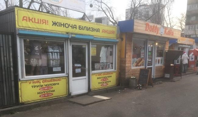 Кофе, шаурма и забитые маршрутки: как Киев соблюдает карантин