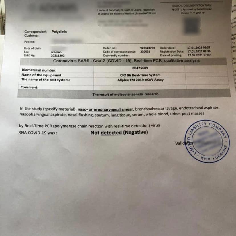 В Киеве покупают фейковые справки о COVID-19, чтобы выехать за границу