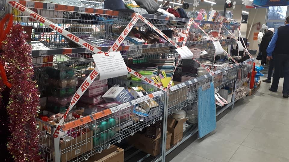 """Украинцы рассказали, в каких магазинах продают """"запрещенку""""(фото)"""