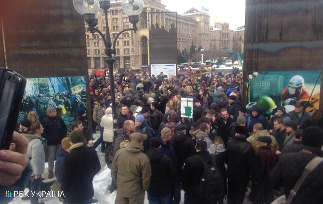Вцентре столицы Украины проходит акция противников еженедельных протестов Саакашвили