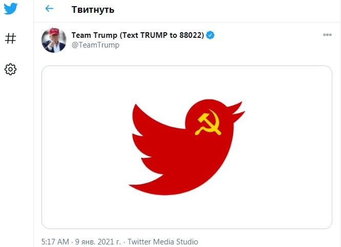 Трамп втратив ще один аккаунт в Twitter