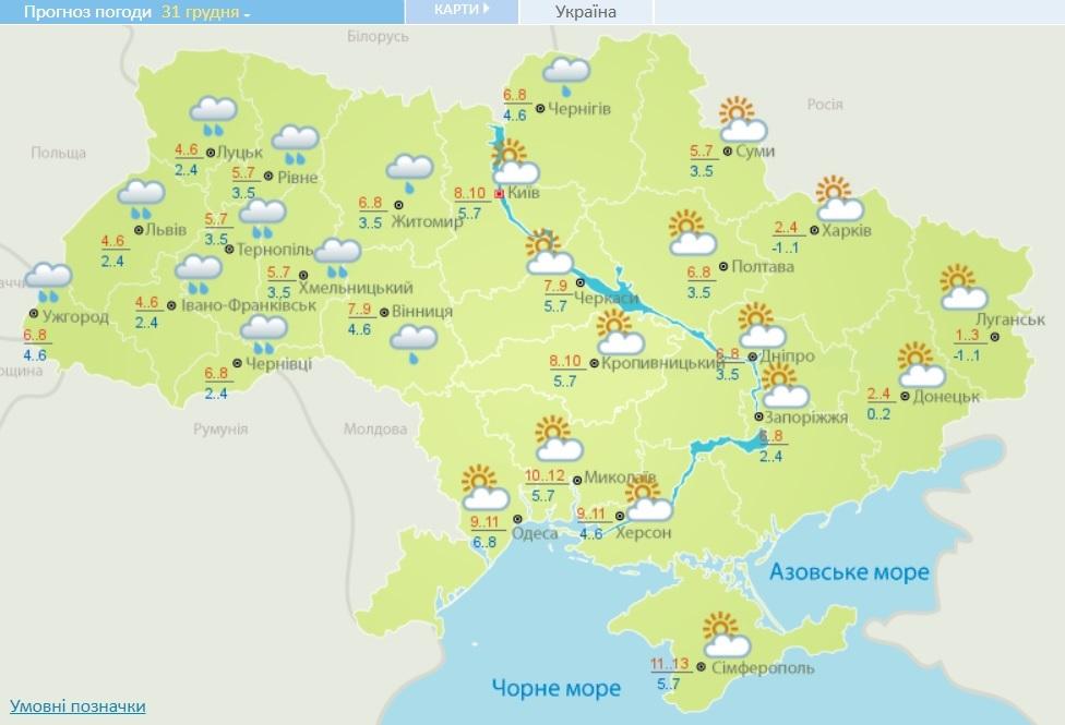 Украину ждет самый теплый год за всю историю наблюдений