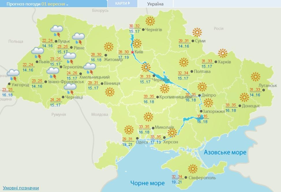 В Украину идет адская жара: синоптики обновили прогноз