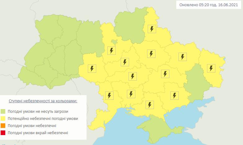 В Украине объявили штормовое предупреждение: в каких областях ухудшится погода