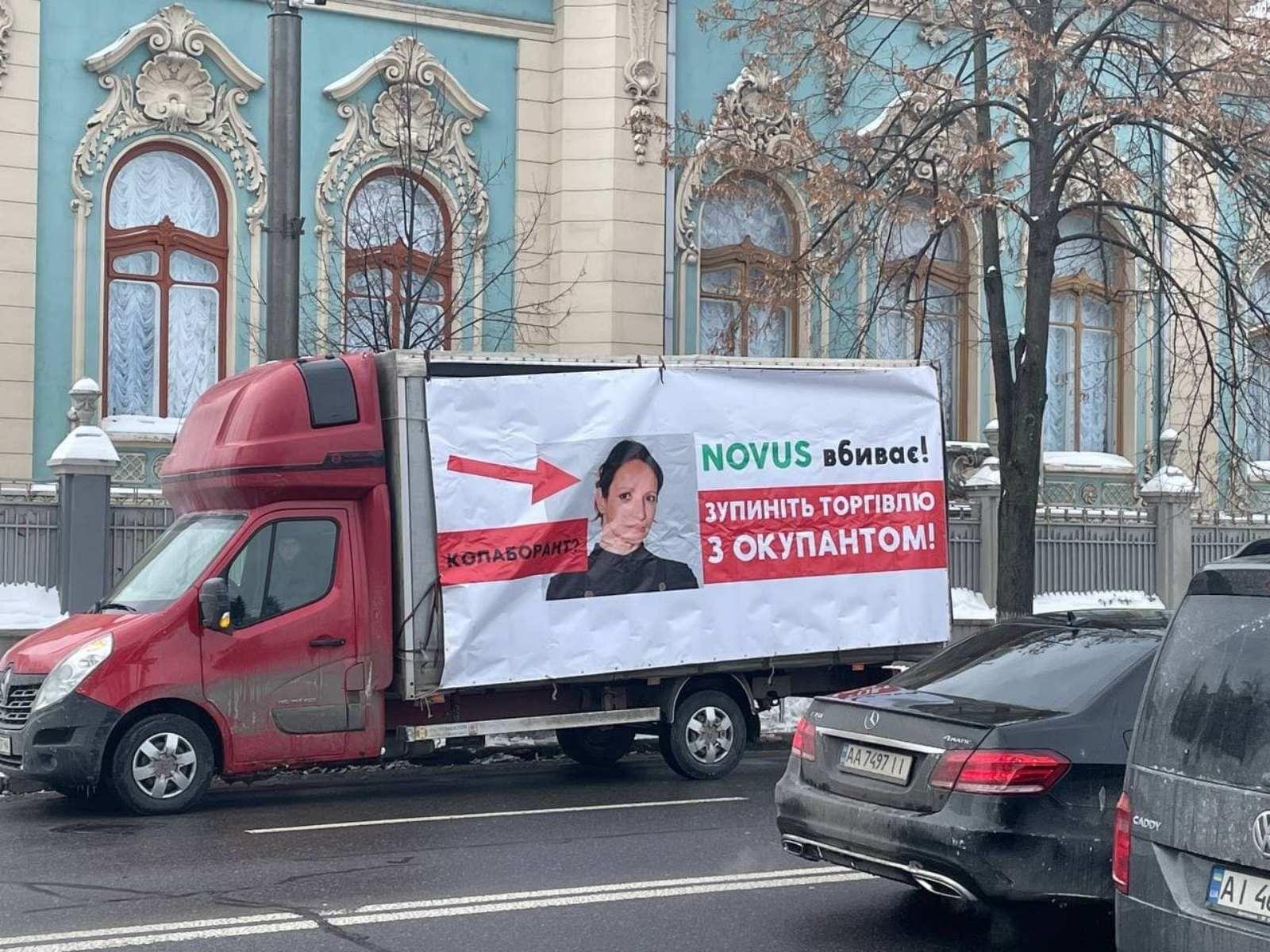 Під Радою влаштували мітинг через роботу Novus в Криму