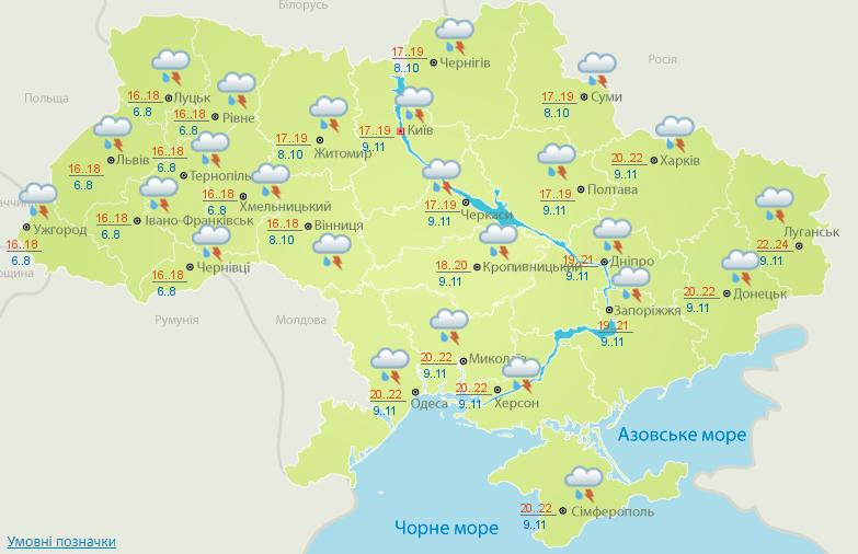 В начале мая по всей Украине ожидаются ливни и грозы: карта