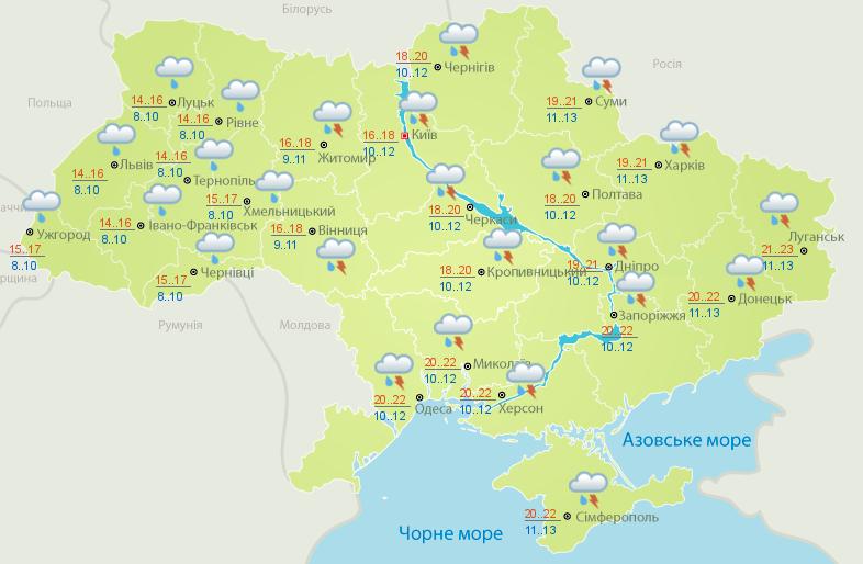 Дожди с грозами и сильный ветер: прогноз погоды в Украине на завтра