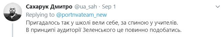 Махал руками и пародировал Порошенко: Богдан снова отличился в Раде (видео)