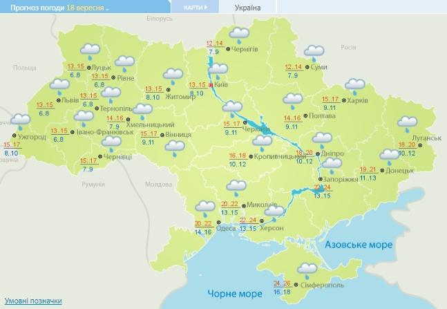 В Україну з понеділка прийдуть дощі і похолодання