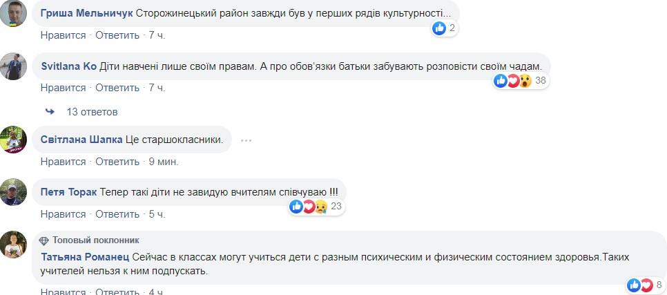На Буковине учитель жестоко избил ученика: в сеть попало видео