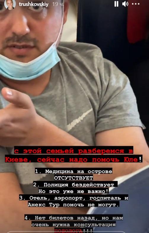 В самолете в Доминикану жестоко избили украинку: расцарапали лицо и откусили ноготь