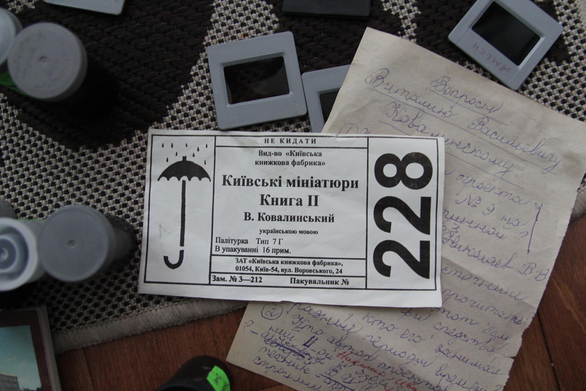 """Уникальный архив украинского ученого выбросили на помойку: """"уму непостижимо"""" (фото)"""