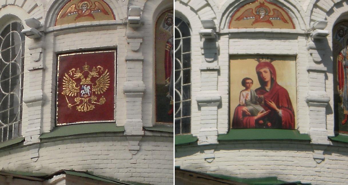 ВПолтаве закрасили шведско-украинский флаг под копытами коня Петра І