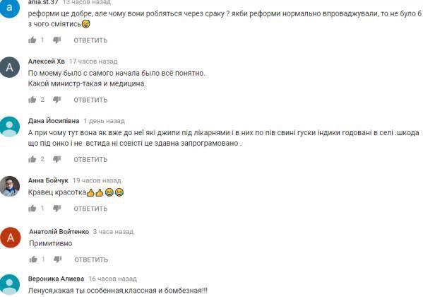"""""""Квартал 95"""" снял пародию на советы Супрун и песню группы KAZKA"""