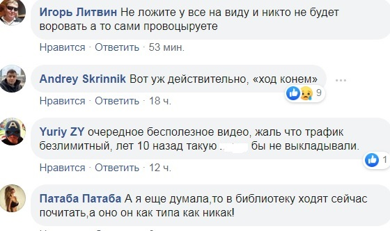 """В ТЦ Киева промышляют наглые воры: схема """"работы"""" попала на видео"""