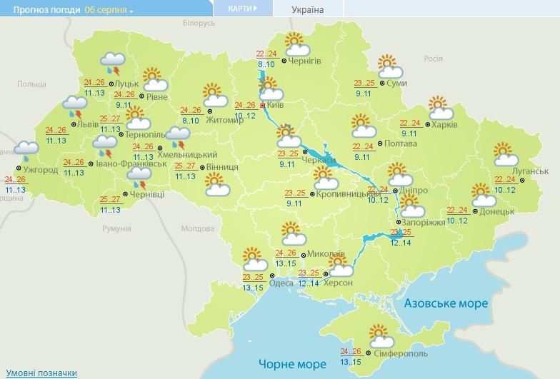 Сегодня в Украину возвращается жара