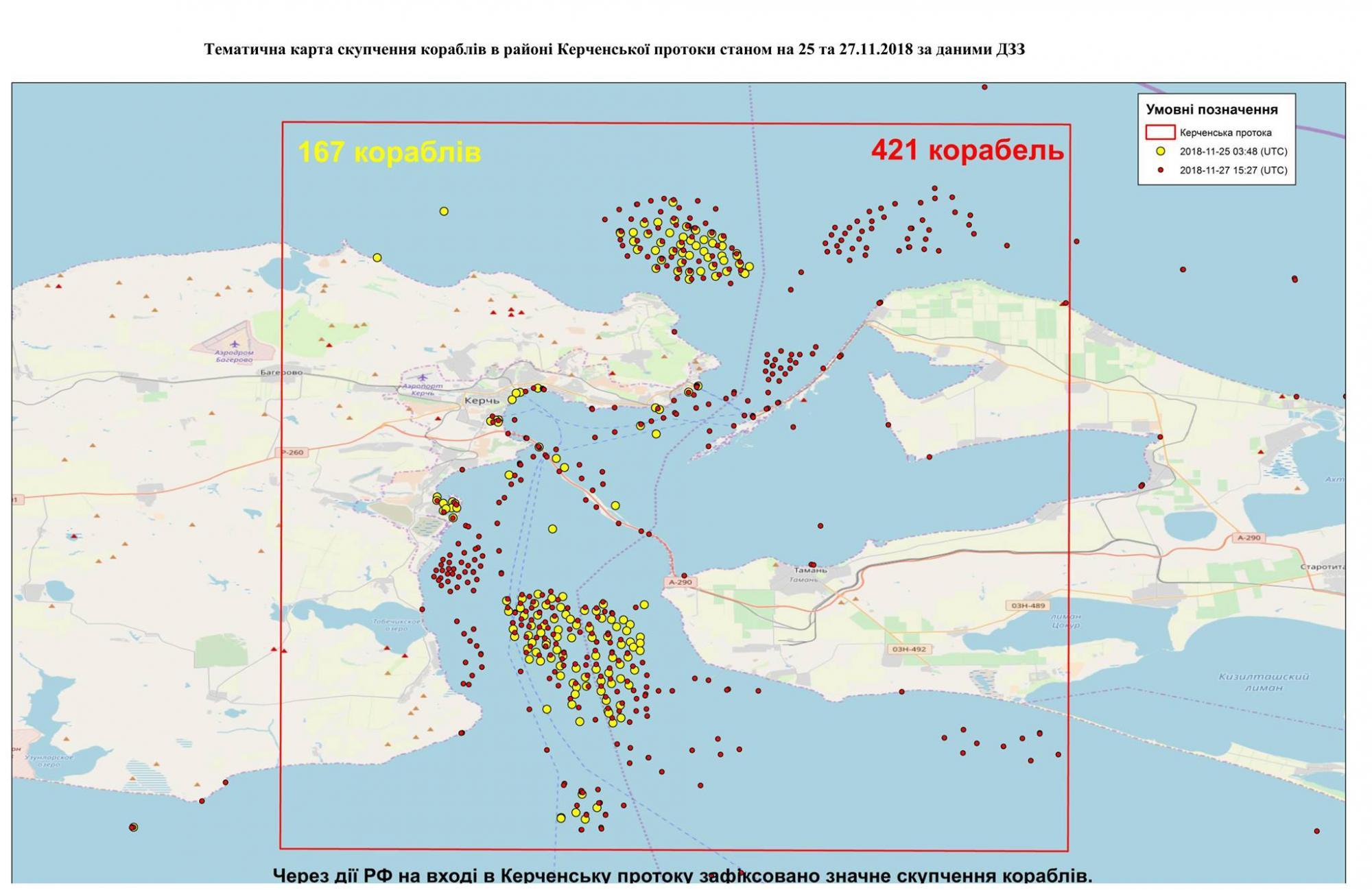 В Керченском проливе из-за блокировки движения зафиксировали 421 корабль, - МинВОТ