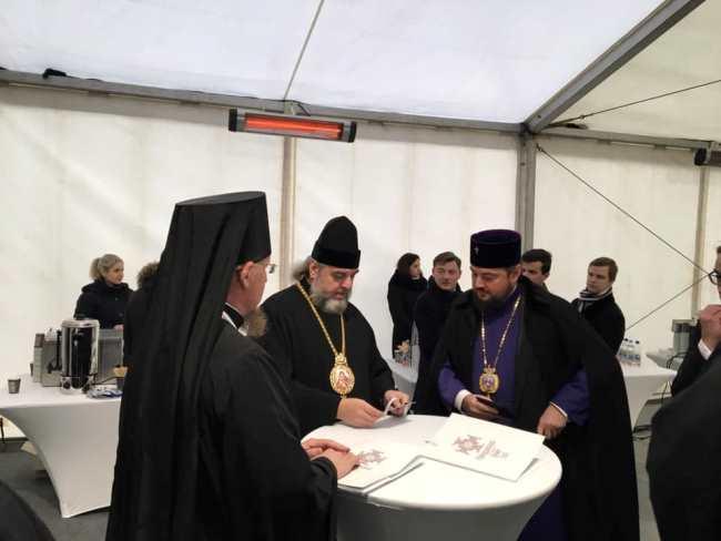 Об'єднавчий собор: головне