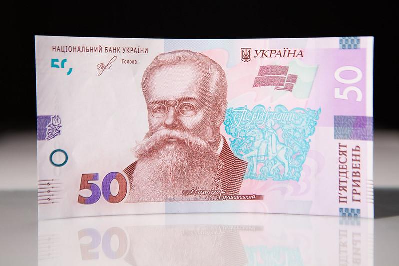 НБУ отправил в регионы партию новых 50-гривневых банкнот и 5-гривневых монет